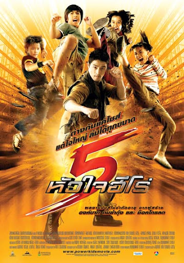 best thai fighting movies